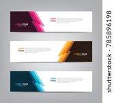 vector abstract banner design... | Shutterstock .eps vector #785896198