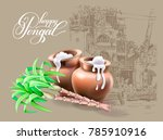 happy pongal greeting card to... | Shutterstock .eps vector #785910916