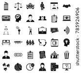coherence in work icons set.... | Shutterstock . vector #785926906