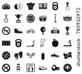 boxing sport icons set. simple... | Shutterstock . vector #785932972