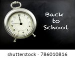 pewter antique alarm clock with ...   Shutterstock . vector #786010816