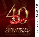 40th years anniversary... | Shutterstock .eps vector #786021352