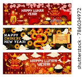 happy lunar year and chinese... | Shutterstock .eps vector #786034972