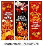 chinese new year or spring... | Shutterstock .eps vector #786034978