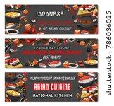 japanese restaurant menu banner ...   Shutterstock .eps vector #786036025