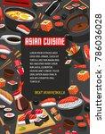 japanese food poster of sushi...   Shutterstock .eps vector #786036028