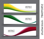 set of banner templates. ... | Shutterstock .eps vector #786091852