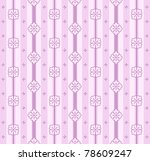Delicate seamless floral pattern in light pink colors - stock vector