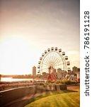 sydney luna park  afternoon... | Shutterstock . vector #786191128