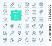 dental   outline icon set ... | Shutterstock .eps vector #786203302