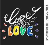 love is love   hand drawn... | Shutterstock .eps vector #786207856