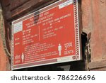 Small photo of AGRA INDIA - OCTOBER 24, 2017: Information board displays admission price for Taj Mahal in Agra India