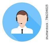 call center  call center... | Shutterstock .eps vector #786234025