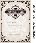 vintage frame with beautiful... | Shutterstock .eps vector #786236005