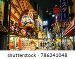osaka castle in osaka japan on... | Shutterstock . vector #786241048