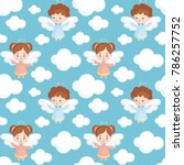 seamless pattern with the image ... | Shutterstock .eps vector #786257752