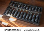 vintage tone accounting with... | Shutterstock . vector #786303616