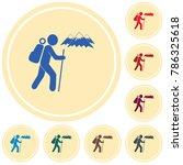 hiking icon illustration... | Shutterstock .eps vector #786325618