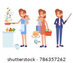 multitasking woman. business... | Shutterstock .eps vector #786357262
