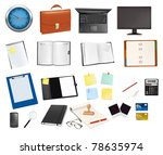 Business And Office Supplies....