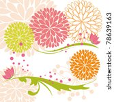 abstract springtime colorful... | Shutterstock .eps vector #78639163