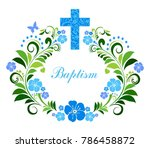 baptism card design with cross. ... | Shutterstock . vector #786458872