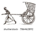 hindu farmer with rickshaw ... | Shutterstock .eps vector #786462892