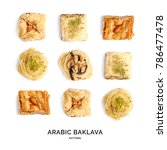 seamless pattern with baklava.... | Shutterstock . vector #786477478
