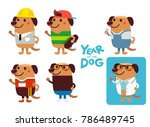 vector set of cute dog... | Shutterstock .eps vector #786489745