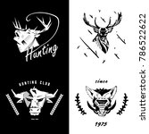 logotype  emblem  sign  symbol  ... | Shutterstock .eps vector #786522622
