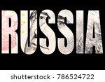 russia and america money  | Shutterstock . vector #786524722