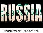 russia and america money  | Shutterstock . vector #786524728