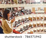 a woman in the theater watches... | Shutterstock . vector #786571942