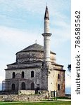 Small photo of A Muslim mosque, located at the castle inside the city of Ioannina, Epirus region, north-western Greece.