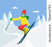 young sportsman skier jumping... | Shutterstock .eps vector #786616792