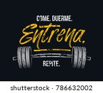 eat sleep train repeat in... | Shutterstock .eps vector #786632002