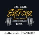 eat sleep train repeat in... | Shutterstock .eps vector #786632002