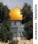 Small photo of Dome of the rock mosque is one of the oldest existing works of islamic architecture and Jerusalem`s most recognizable landmark. Listed on the UNESCO World heritage list