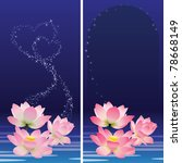 floral banners. lotus. | Shutterstock .eps vector #78668149