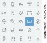 umbrella icon with internet ...