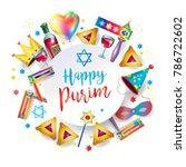 happy purim jewish holiday... | Shutterstock .eps vector #786722602