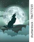 full moon wolf fog howl vector | Shutterstock .eps vector #786777235