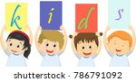 happy kids holding sheets with... | Shutterstock .eps vector #786791092