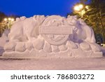 Khabarovsk  Russia   January 2...