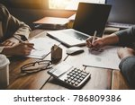 business team working with... | Shutterstock . vector #786809386