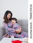 vietnamese mother and daughter... | Shutterstock . vector #786815416