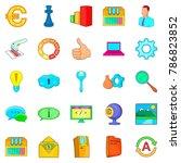 large data warehouse icons set. ... | Shutterstock .eps vector #786823852