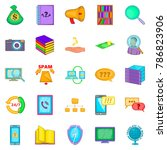 large storage icons set.... | Shutterstock .eps vector #786823906