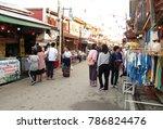 chiang khan market  loei town... | Shutterstock . vector #786824476