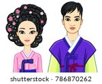 animation portrait of young... | Shutterstock .eps vector #786870262